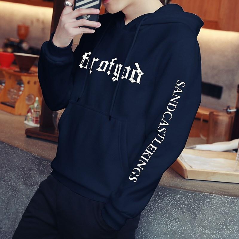 Flash Sale Versi Korea pria baru musim gugur berkerudung kemeja pullover sweater (Y29 hitam)