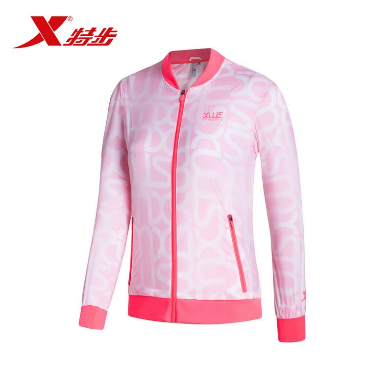 Periksa Peringkat Xtep musim semi baru pakaian wanita (Merah muda ... 3b9b305bd4