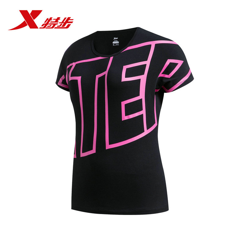 Periksa Peringkat Xtep wanita musim gugur baru bernapas t-shirt ... 5c1ec98fff