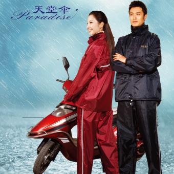Daftar Harga Yeguang N211-2A/211-7a ganda sepeda motor poncho Paradise (