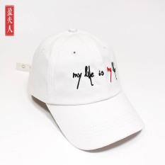 Yingfuren Korea Fashion Style perempuan topi mahasiswa topi topi topi (My Life putih)