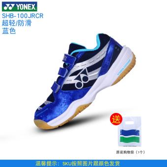 Beli Yonex tahan slip sepatu pelatihan bulu tangkis sepatu (SHB100JRCR biru) Murah