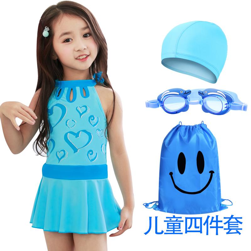 Flash Sale Youyou Putri Gadis Perpecahan Rok Berenang Baju Renang Anak Baju Renang (Cinta biru keluarga empat) (Cinta biru keluarga empat)