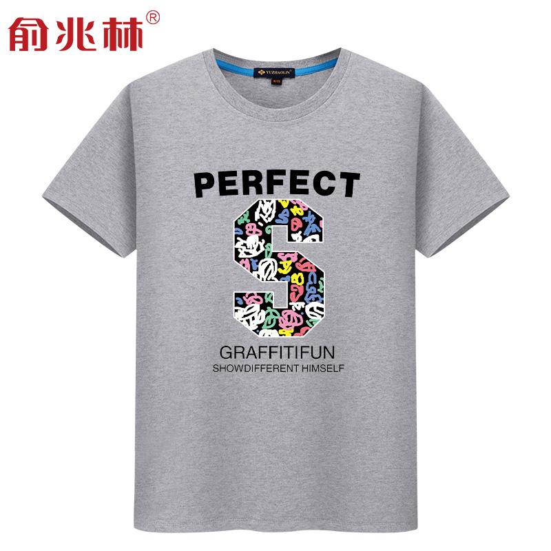 Flash Sale Yu Zhaolin pria leher bulat ini lengan pendek t-shirt (Abu-