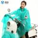 Yucheng mobil listrik sepeda motor Ukuran Plus tebal jas hujan jas hujan (Terkena reflektif cermin