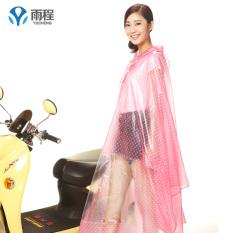 yucheng-shishang-transparan-mobil-listrik-sepeda-motor-ponco-jas-hujan-besar-penuh-lu-cermin-merah-muda-1508174084-03242715-e8c4bf612cef53ee77c691d32cbb1439 ...