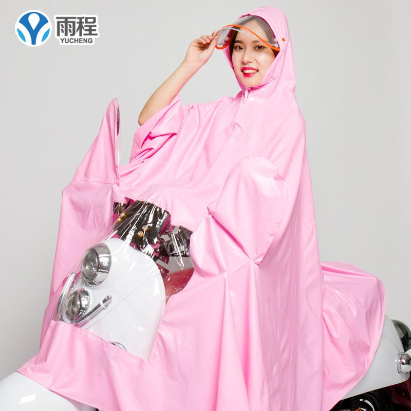 Yucheng Shishang warna solid tebal aki mobil jas hujan ponco (Warna solid-peach bedak