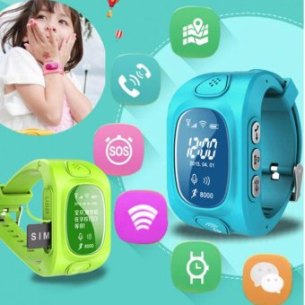 2Cool Kids Watch for Boy Anti Lose Phone Call GPS Watch - intl