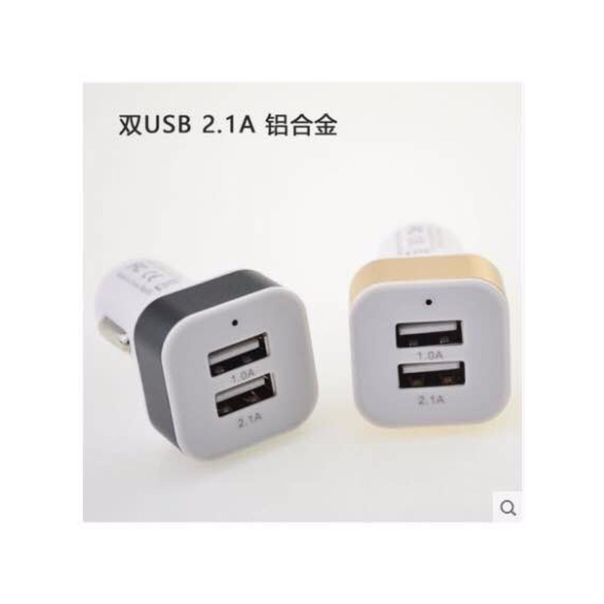 ... ADAPTOR CHARGER MOBIL 2 IN 1 SAVER CAR CHARGER 2 OUTPUT