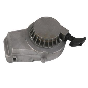 harga Aluminium tarik Starter mulai 49 cm? Quad ATV skuter motor trail Mini saku baru Lazada.co.id