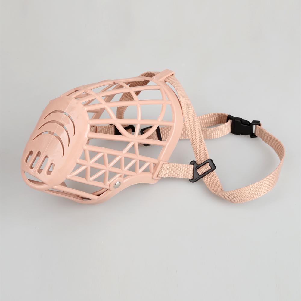 Amart Portable Plastic Basket Adjustable Dog Mesh Muzzle Mouth Mask (Size:1) - intl