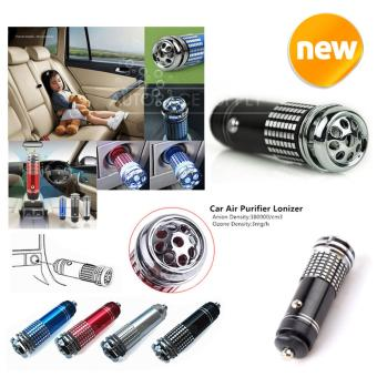 Autorace Car Air Purifier/Ionizer / Penyaring Udara IZ-01 - Black