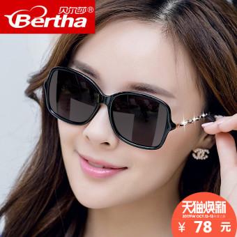 Bertha di Eropa dan Amerika perempuan terpolarisasi matahari kaca mata baru kacamata hitam kacamata hitam
