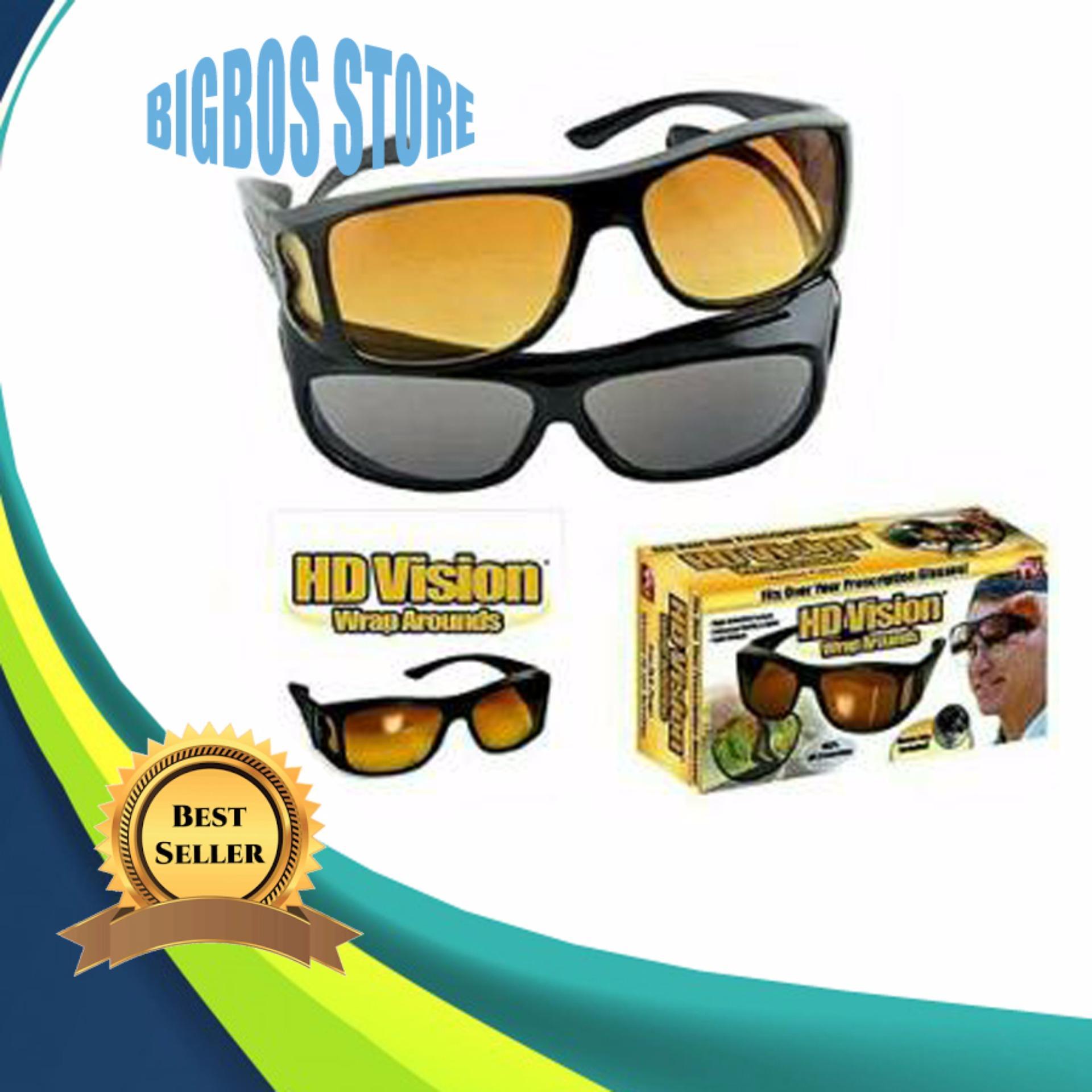 Bigbos Store Kacamata HD Vision Wrap Arounds isi 2 pcs Siang DanMalam