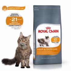 Cat Food / Makanan Kucing Royal Canin Hair & Skin 2 kg