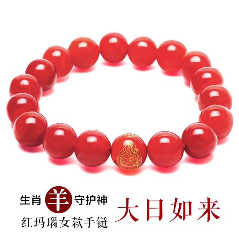 Cifengge Shio Delapan Besar Jimat Pelindung Jimat Budha Pelindung Gelang Manik Batu Akik Merah Gelang