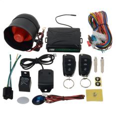 Elang 802 Universal sistem Alarm mobil dengan Remote kontrol Set - hitam - Internasional