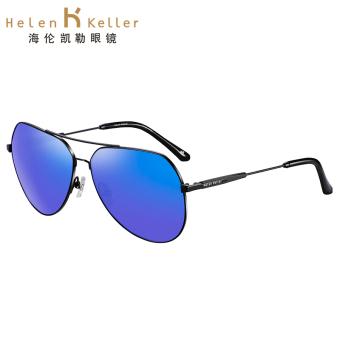 Kaca Mata Source · Pencarian Termurah Helen Keller baru kacamata hitam kacamata terpolarisasi .