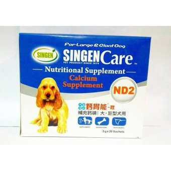 Cesar Chicken 100gr 2 Pcs Free Pedigree Dentastix Single Small 115gr Source · Beli Pedigree Dentasix