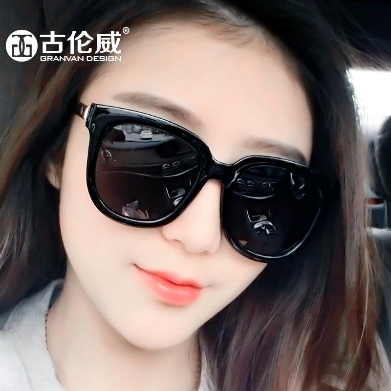 Kepribadian perempuan persegi besar bingkai kacamata hitam kacamata  reflektif kacamata hitam 054a45e158