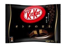 Kitkat Dark Choco - 1 Bag