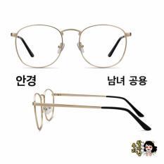 Korea Fashion Style - Kacamata Oval - Fashion - Pria dan Wanita - Unisex - Clasic Round Glasses