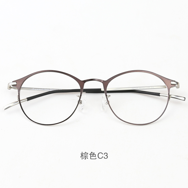 Flash Sale Korea Fashion Style pria dan wanita penuh bingkai kaca mata bulat kotak kaca mata