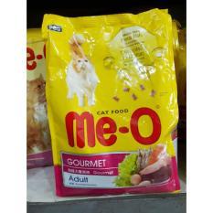 Makanan Kucing - Me-O Gourmet Adult 1.2 Kg