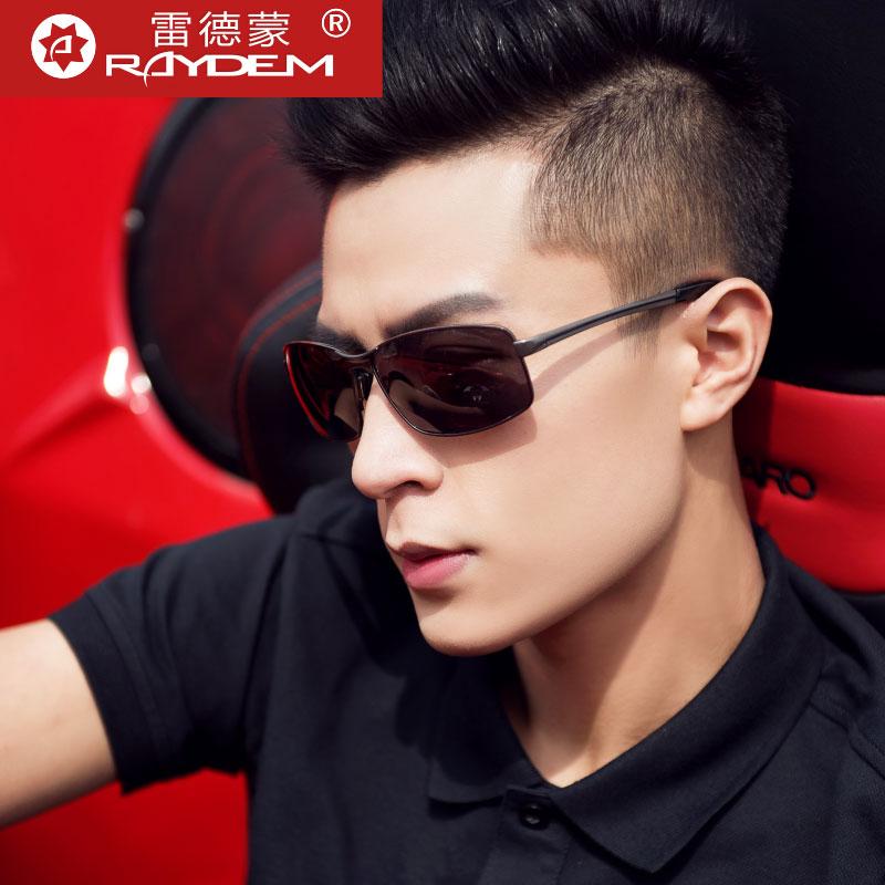 Flash Sale Masuknya orang kepribadian pengemudi laki-laki mengemudi cermin terpolarisasi  kacamata hitam kacamata hitam a95d52b5c8