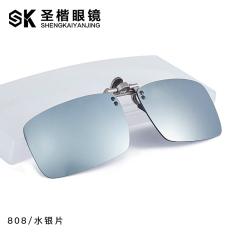 Masuknya orang miopia kacamata hitam kacamata hitam pria pengemudi klip kacamata  hitam kacamata terpolarisasi 064b3dfdd8