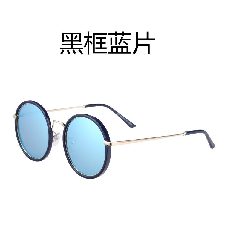Cheap online Masuknya orang retro perempuan miopia melingkar kacamata hitam  matahari kaca mata 122f23ed9b