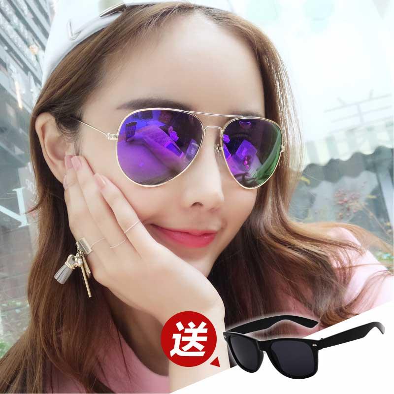 Flash Sale Masuknya orang SHININGSTAR model baru mobil matahari kaca mata wanita kacamata hitam