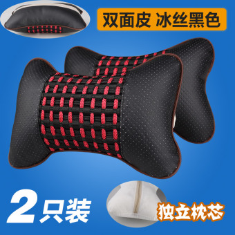 Mobil interior mobil headrest bantal bantal