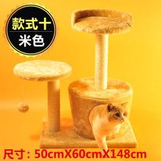 Model Besar Kucing Rak Kucing Melompat Kucing Menangkap Pilar Mainan Kucing Rak