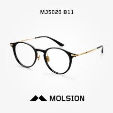 Molsion mj5020 pria dan wanita optik rak miopia cermin