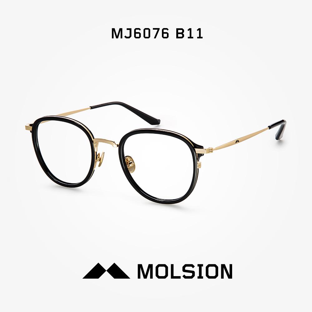 Belanja murah Molsion mj6076 pria dan wanita optik rak miopia cermin ... 2c80c43f9e