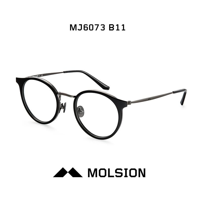Molsion Perempuan adik tipis frame kacamata bingkai kacamata