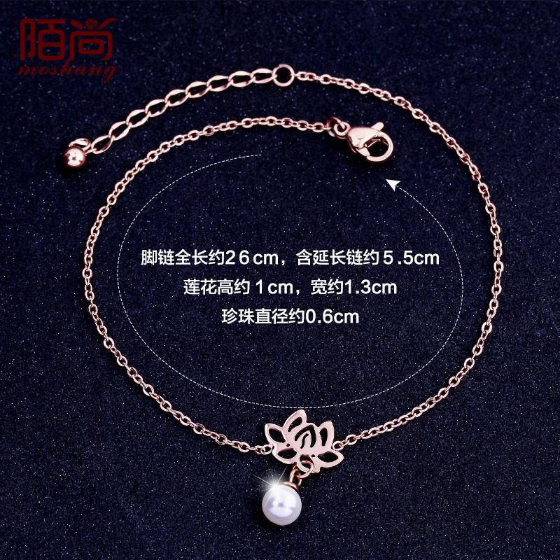 MOVSOINA 18 k Korea Fashion Style lonceng naik berlapis emas gelang kaki kunci umur panjang