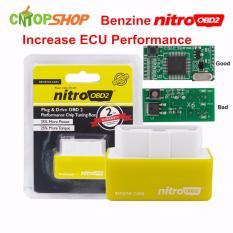 Nitro OBD2 Tuning Box , More Power More Torque OBD 2 Nitro Original