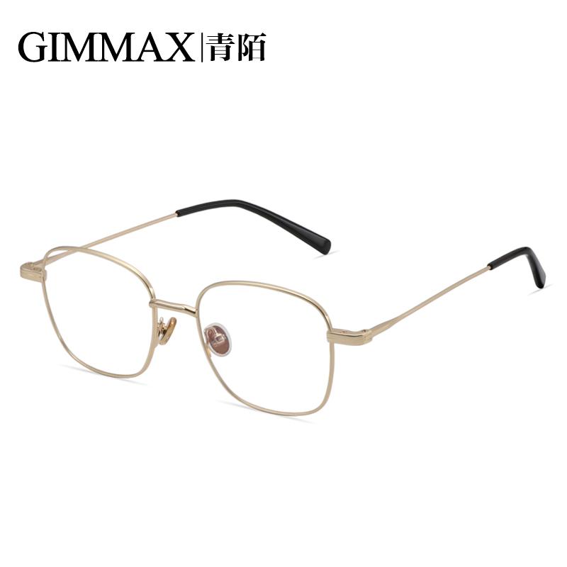 Flash Sale Orang Trendi Hijau Kecil Bingkai Persegi Panjang Kacamata Hitam ac05653b11