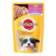 Pedigree Puppy Chicken 3 Pouch [3 x 130 g]