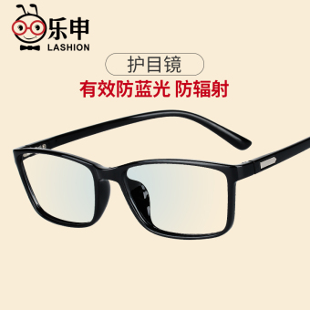 Pria dengan ringan kacamata minus polos kacamata kaca mata radiasi kaca mata 9971c2e277