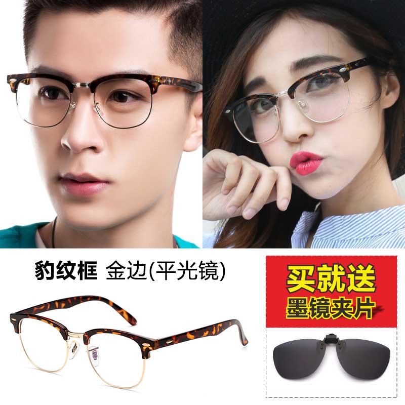 eShop Checker Pria kacamata anti-handphone frame frame kacamata ... 9a61069bee