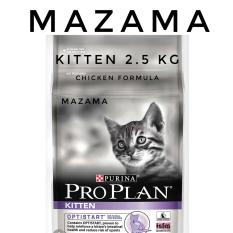 Pro Plan Kitten 2.5 kg Chicken Formula OPTISTART / Proplan Kitten / Makanan Kucing / Cat Food / Purina Pro Plan / Persediaan Hewan / Dry Cat Food / Makanan Kering Kucing / Mazama / Kitten Food