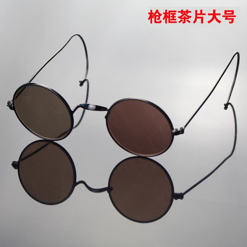 Cheap online Retro kecil bulat kotak kristal kacamata hitam kacamata hitam