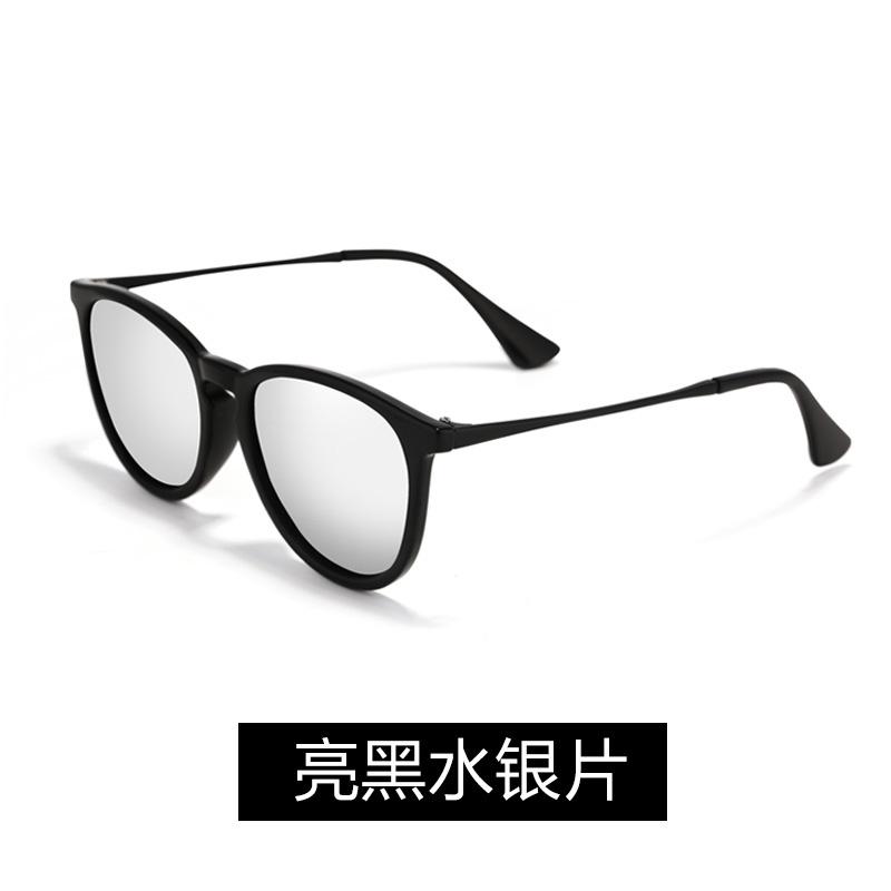 Flash Sale Retro Perempuan baru ultralight bintang model kaca mata kacamata  hitam kacamata terpolarisasi c11d95574c