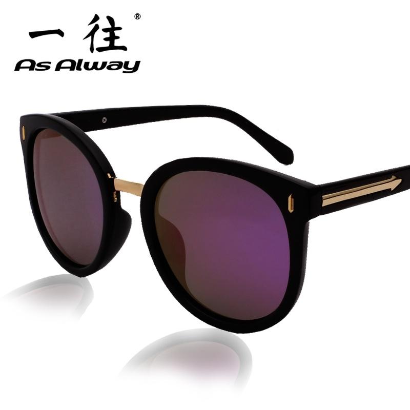 Retro Perempuan tipis Shishang kacamata terpolarisasi kacamata hitam