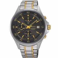 Seiko Chronograph SKS543P1 Jam Tangan Pria - Silver & Gold