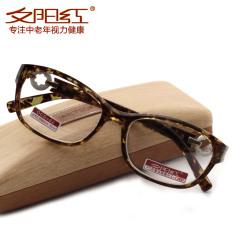 Avant Garde Shishang Retro Pria Dan Wanita Style Kacamata Hitam ... 9248182517