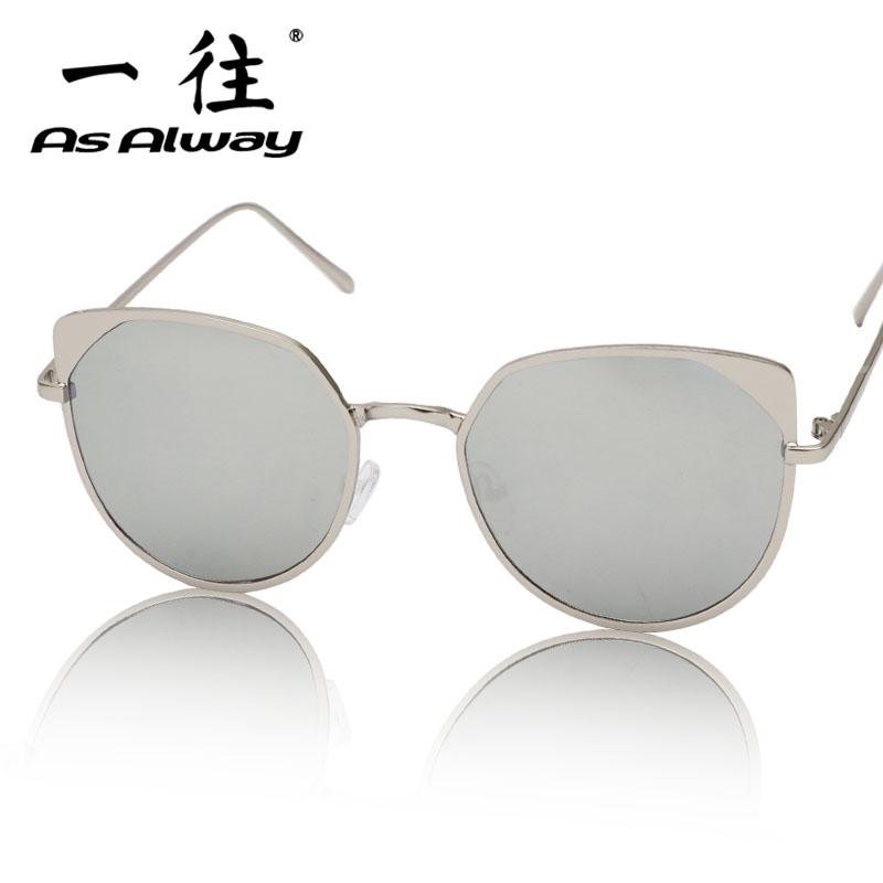 Shishang wanita baru kotak besar kacamata hitam kacamata hitam